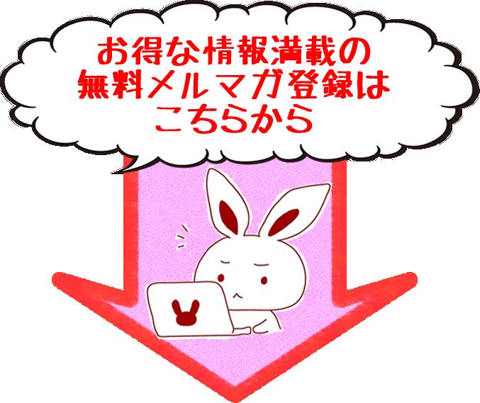 f001731