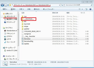 コメントファイル.xml-ニコニコミュニティ