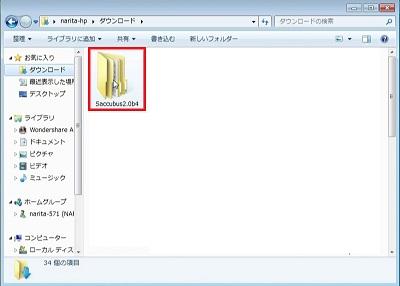 Saccubus | Saccubus2.0b4で保存できない解決策( …