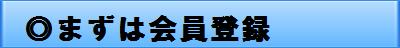 koumoku1