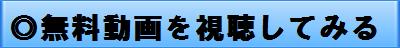 koumoku2