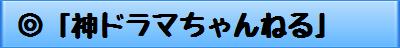 koumoku3