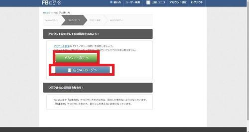 fblog.mp4_000185719