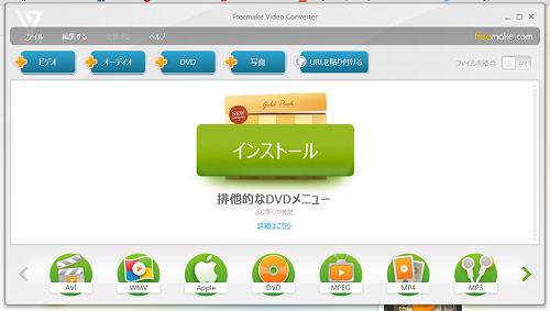 Windowsアプリ・フリーソフトのおすすめ情報 - 窓 …