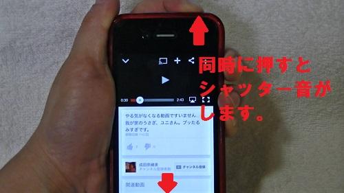 ipsc.mp4_000066317
