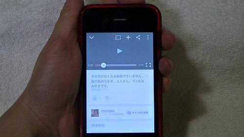 ipsc.mp4_000067406