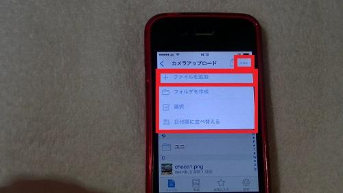 00201.MTS_001045827