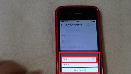 00201.MTS_001057380