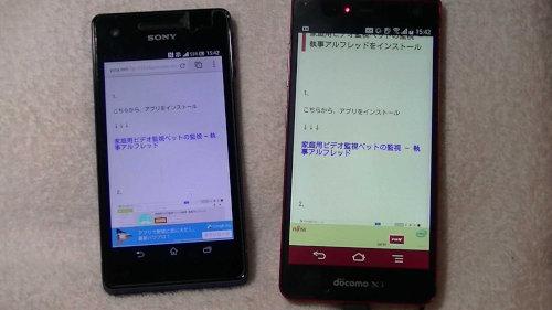 00252.MTS_000001457[1]