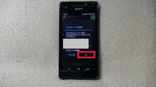 00257.MTS_000004534[1]