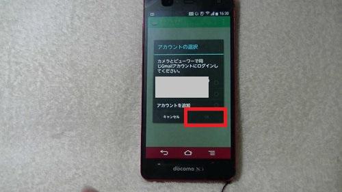 00257.MTS_000363277[1]