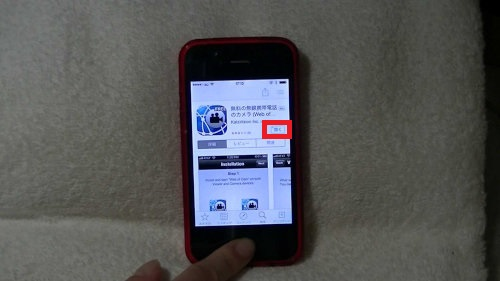 ipcam.mp4_000262998[1]