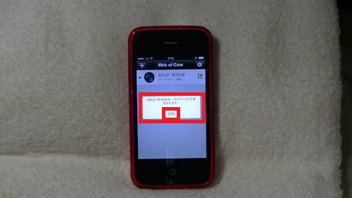 ipcam.mp4_000327562[1]