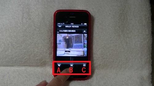 ipcam.mp4_000362068[1]