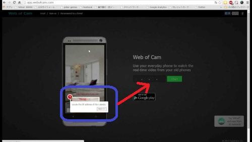ipcam.mp4_000419705[1]