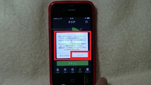 00366.MTS_20150430_174329.182[1]