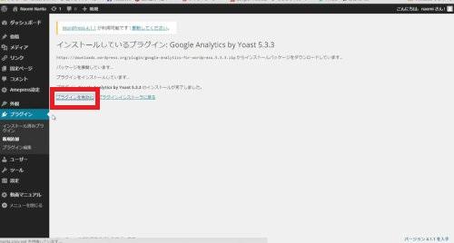analytics.mp4_20150417_230619.588[1]