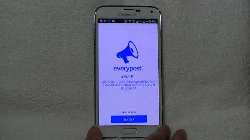 everypost.mp4_20150522_215024.777[1]