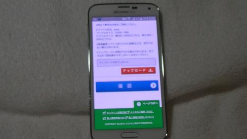 00805.MTS_001388630