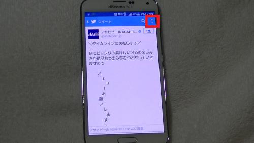 00826.MTS_000211579