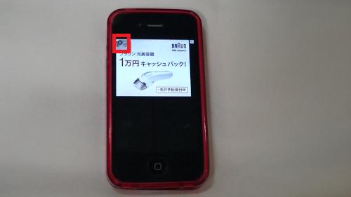 01308.MTS_000485963[1]