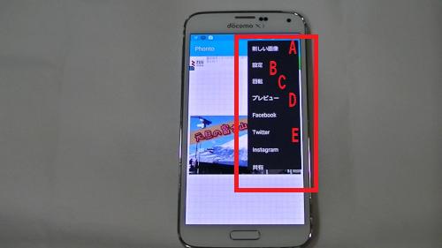【スマホアプリ】Youtubeに!サムネイルが作れる無料アプリ「Phonto」Android.mp4_000573898[1]