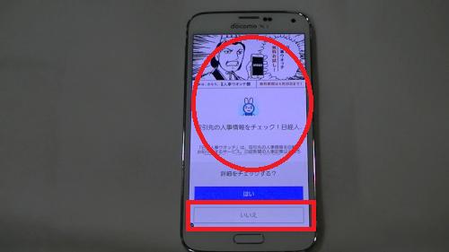 【スマホアプリ】Youtubeに!サムネイルが作れる無料アプリ「Phonto」Android.mp4_000556012[1]