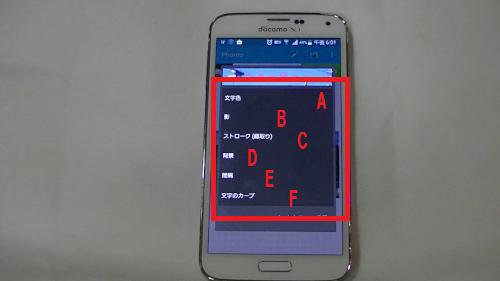 【スマホアプリ】Youtubeに!サムネイルが作れる無料アプリ「Phonto」Android.mp4_000361655[1]