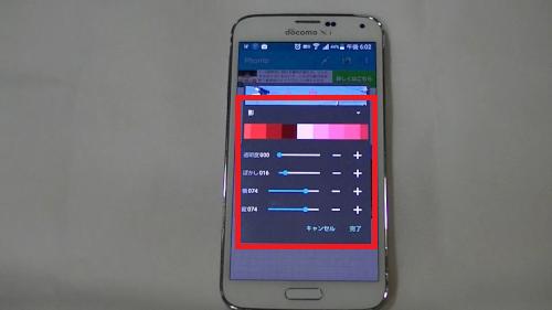 【スマホアプリ】Youtubeに!サムネイルが作れる無料アプリ「Phonto」Android.mp4_000370676[1]