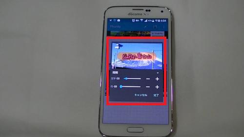 【スマホアプリ】Youtubeに!サムネイルが作れる無料アプリ「Phonto」Android.mp4_000478606[1]