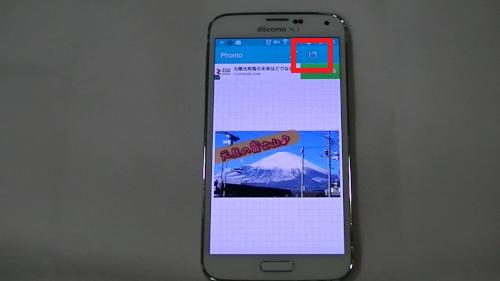 【スマホアプリ】Youtubeに!サムネイルが作れる無料アプリ「Phonto」Android.mp4_000545573[1]