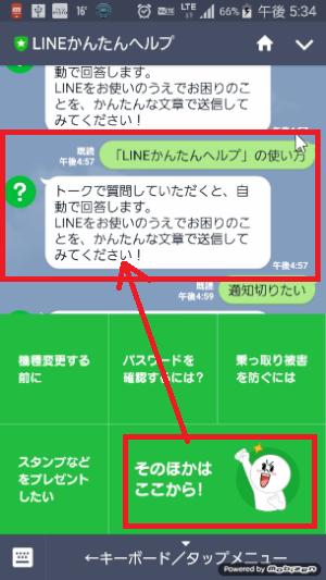 12[1]