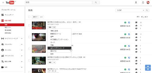 お気に入りのYouTubeの動画を高画質でダウンロー …